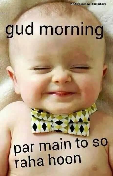 Gud Morning Par Main To So Raha Hoon