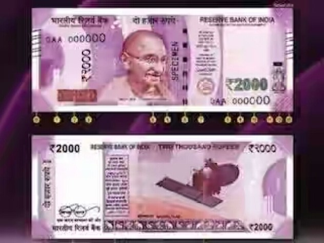 Indian New Rs2000 Note Front And Back Photo