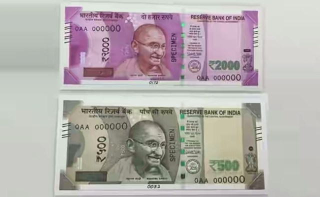 Indian New Rs500 Rs 2000 Rupee Note Photo One Front Side View