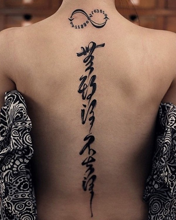 Inspirational Fonts Spine Tattoo With Black Ink For Woman