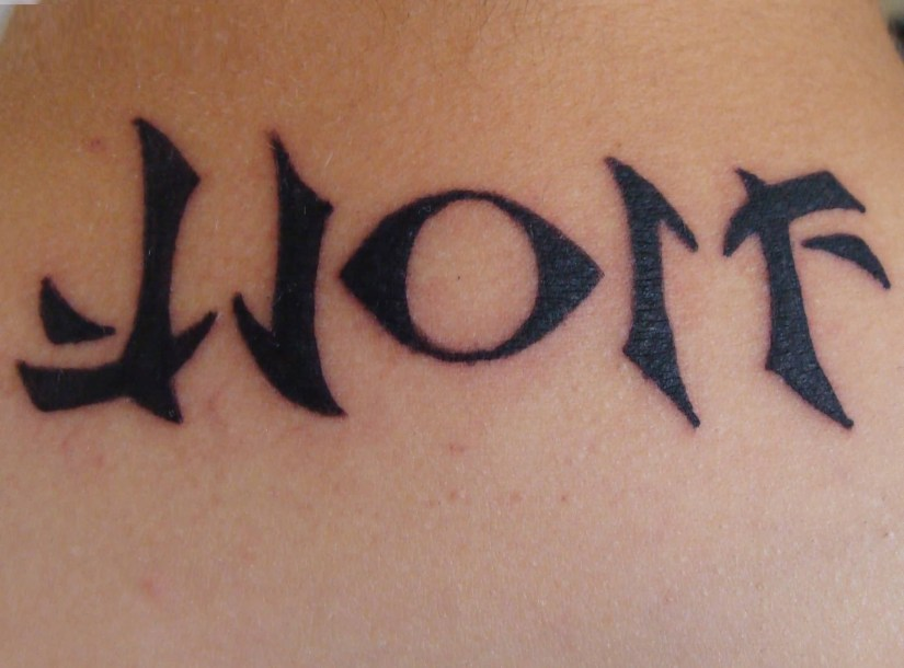 inspiring black color ink ambigram tattoo of wolf for boys