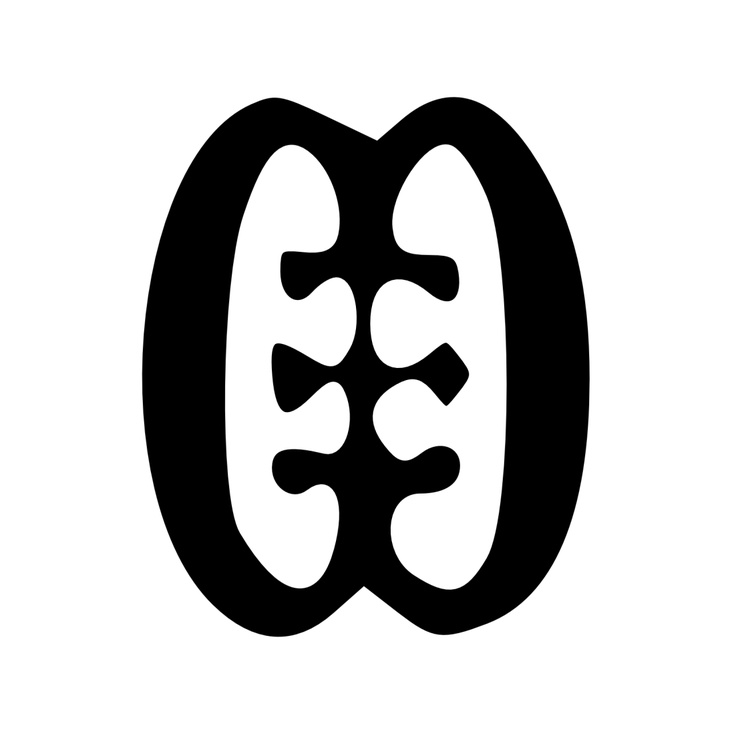 Lovely Black Color Ink Stencil Of Ese Ne Tekrema Symbol Tattoo For Man