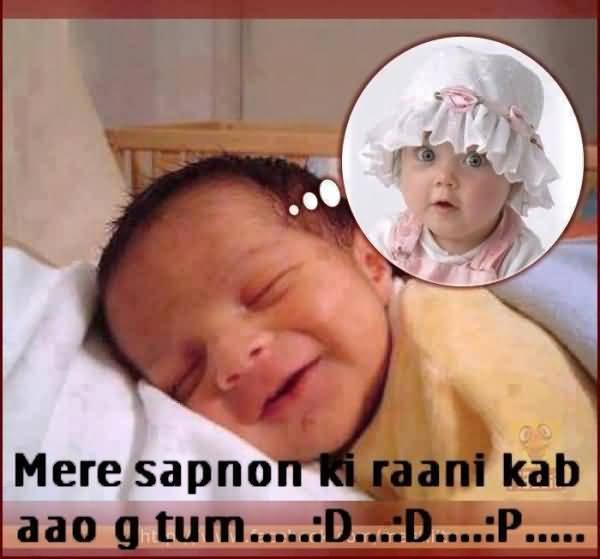 Mere Sapno Ki Raani Kab Aao G Tum D D P