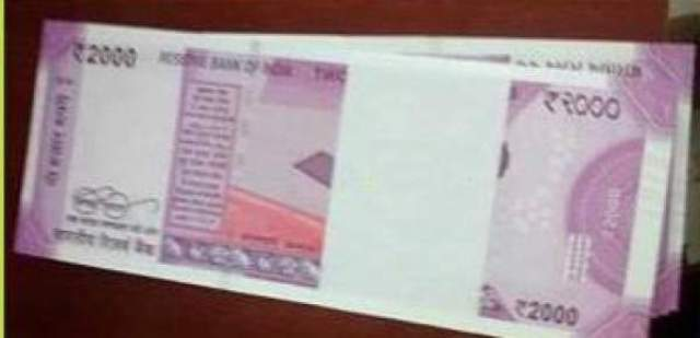 New Currency Of India Of 2000 Note