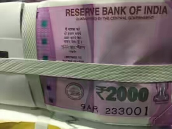 New Currency Of Indian Rs 2000 Full Bundle