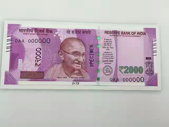The New Currency Of India Rs 500 And Rs 2000 Notes Announced Today1