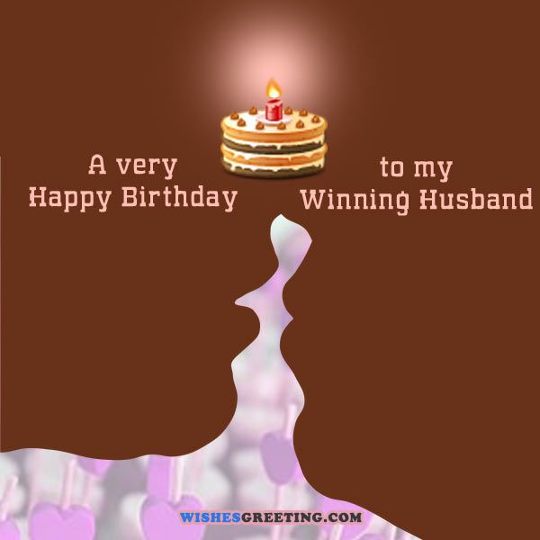 A Very Happy Birthday Wishes To My Dear Husband Greetings Image