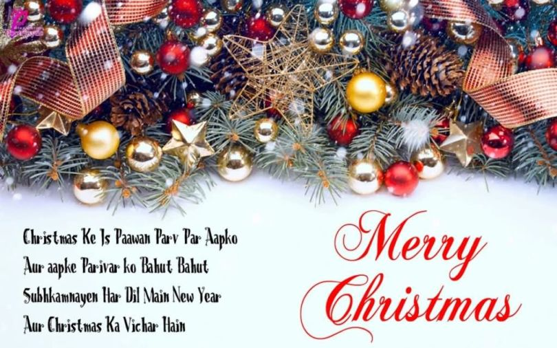 Awesome Merry Christmas Greeting Card