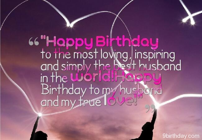 Birthday To My Husband And My True Love Wishes Image