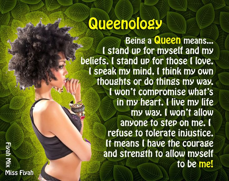 Quotes About Being A Queen