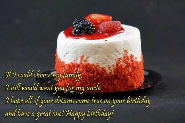 Dreams Come True On Your Birthday And Have A Great One Happy Birthday Quotes Image