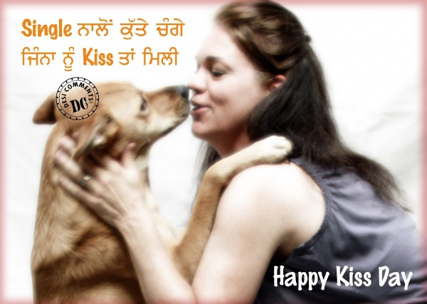 Funny Happy Kiss Day Wishes Picture