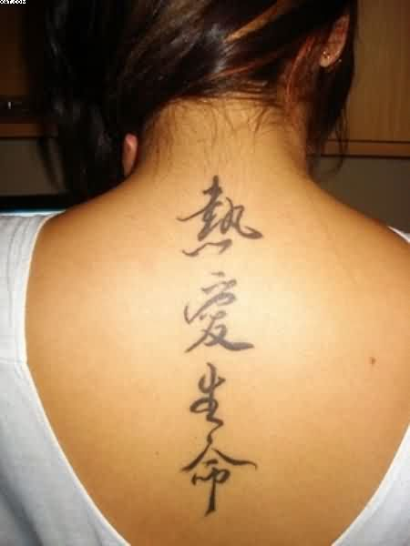 Groovy Grey Color Ink Arabic Words Tattoo On Girl's Back For Girls