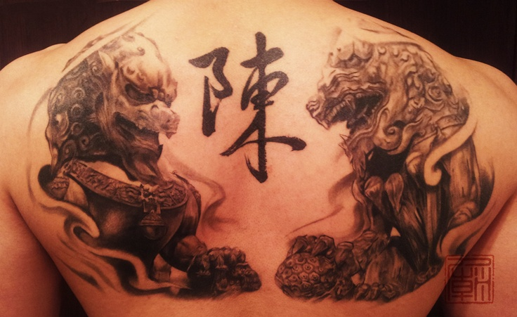 Horrible Black Color Ink Chinese Guardian Lions Get A Modern Art Style In This Artistic Tattoo For Boys
