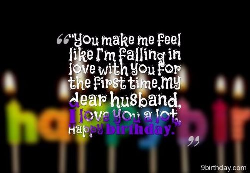 I Love You A lot Happy Birthday Dear Husband Message Image