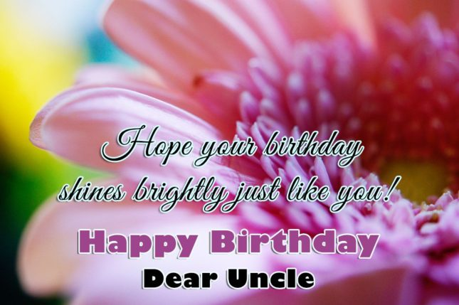 I Love You Happy Birthday Dear Uncle