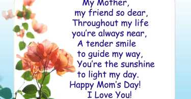 I Love You Mom Happy Mothers Day Wishes Quotes Image