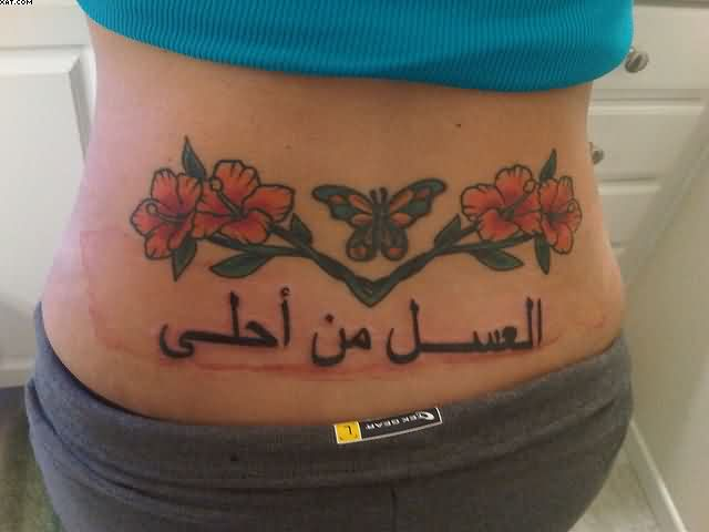 Passionate Red And Green Color Ink Arabic Tattoo With Flowers & Butterfly On Lower Back For Girls