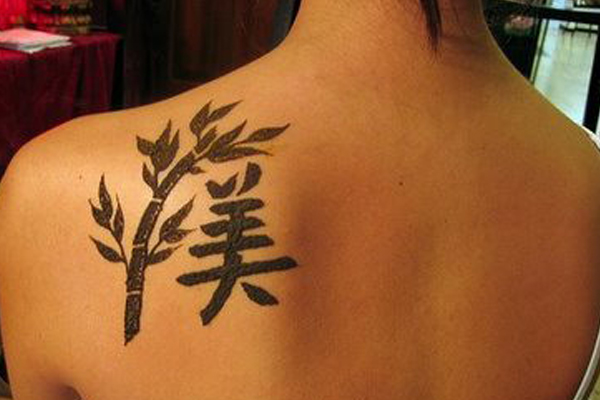Terrific Black Color Ink Chinese Name Letter Tattoo On Back Shoulder For Boys
