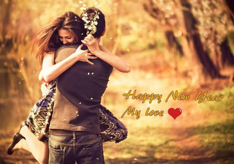 To My Girlfriend Happy New Year My Love Wishes Image