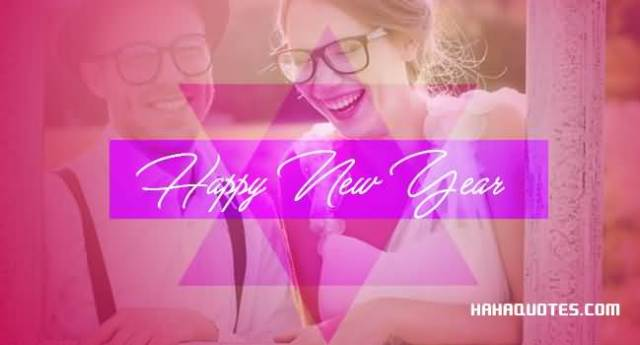 To My Lovely Friend Happy New Year Wishes Image