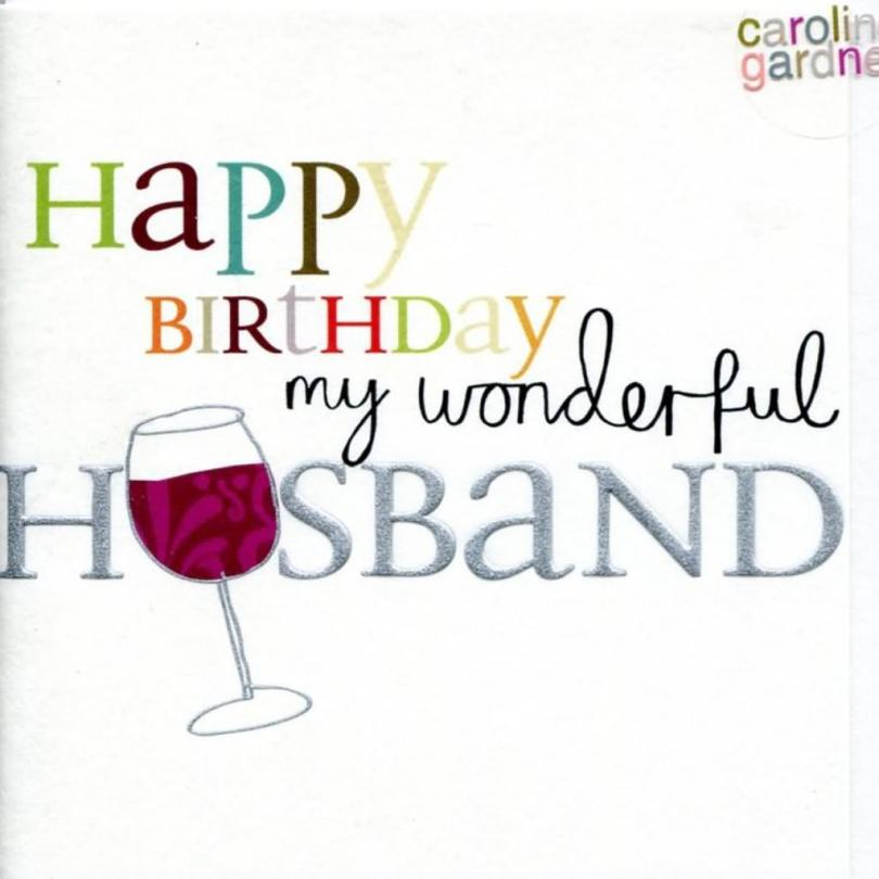 To My Wonderful Husband Happy Birthday Wishes Image