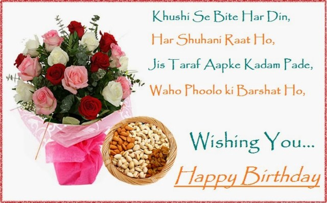 khushi se bite har din, har shuani rat ho, jis taraf aapke kadam pade, waha phoolo ki barshat ho, wishing you .. happy birthday