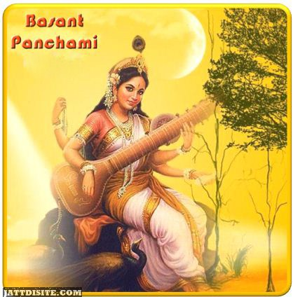 Basant Panchami Greetings Mata Saraswati Images