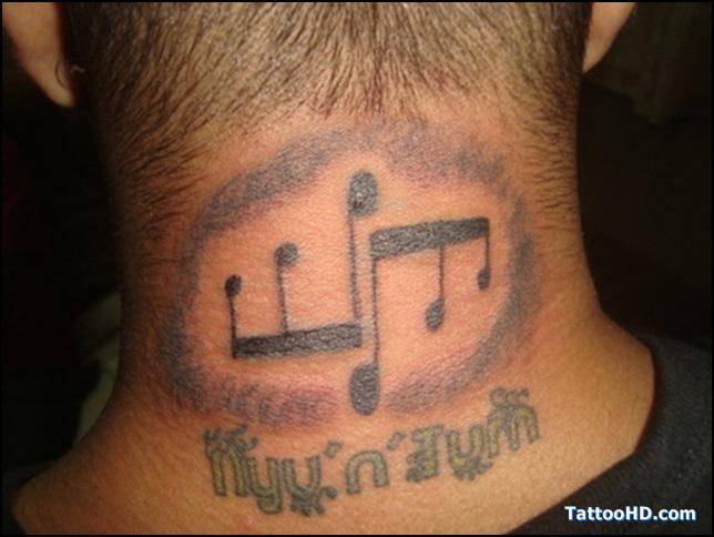 Best Ever Music Notes n Hebrew Tattoo Design On Neck Back For Boys
