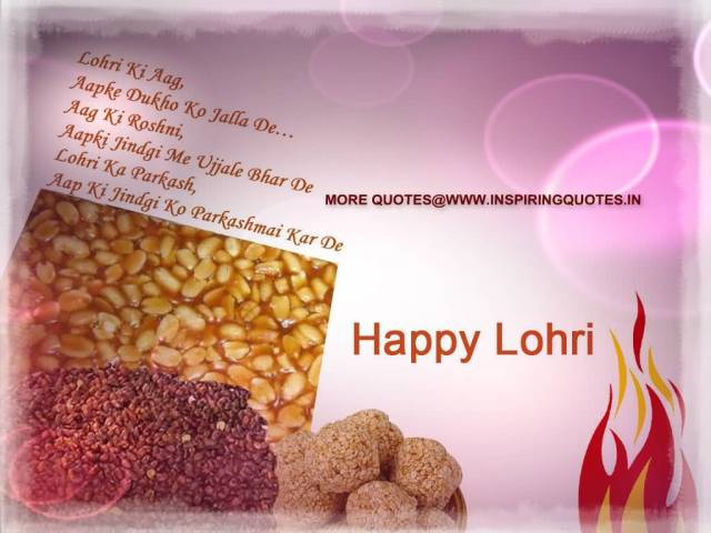 Best Lohri Wishes Quotes Greetings Image