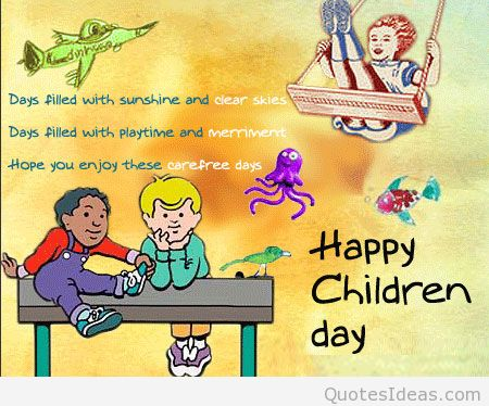 Children's Day Poem Image