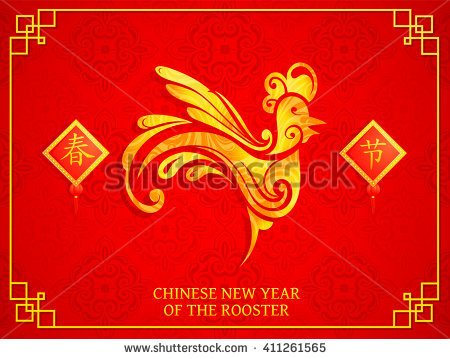 Chinese New Year Image Card