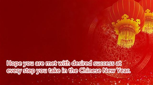 Chinese New Year Wishes Quotes Image