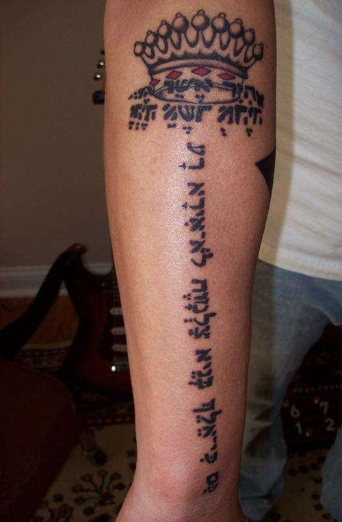 Cool Hebrew Tattoo Design For Arm For Boys