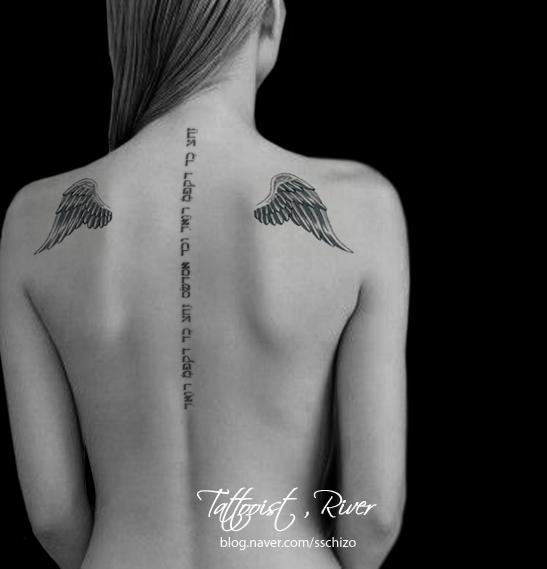 Elegant Wings n Hebrew Writing Tattoo On Back For Girls