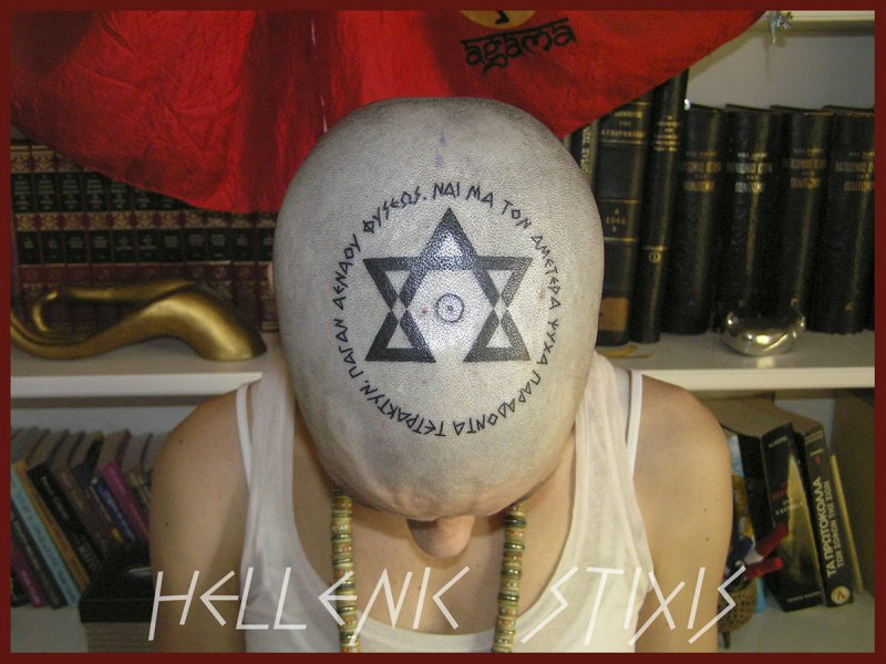Extremely Hellenic Greek Tattoo On Head For Boys