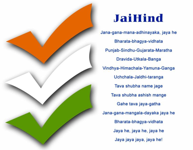 Jai Hind National Anthem Happy Republic Day Wishes