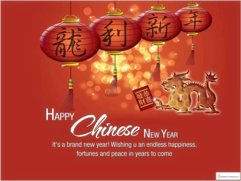 Happy Chinese New Year Wishes & Greetings Image