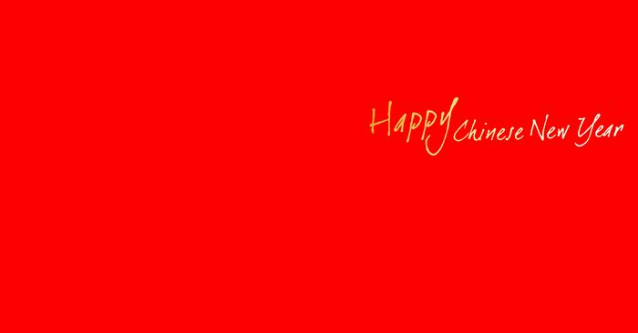 Happy Chinese New Year Wishes Image For Whatsapp
