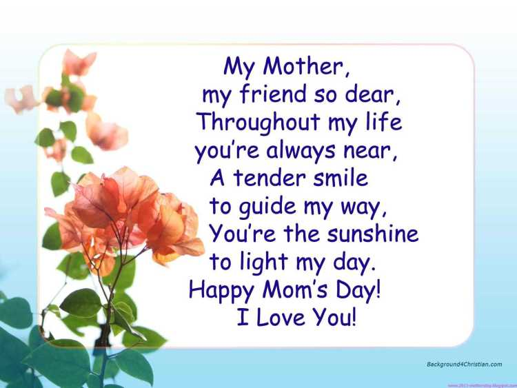 Happy Mom's Day I Love You Greetings