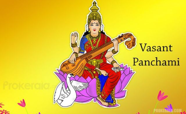 Have A Blessed Vansant Panchami Greetings God Images