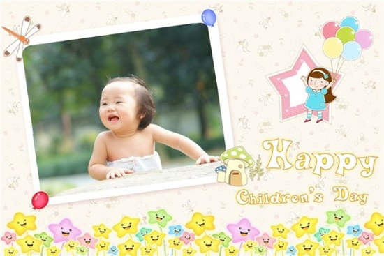 Have A Great Children's Day Wishes Image