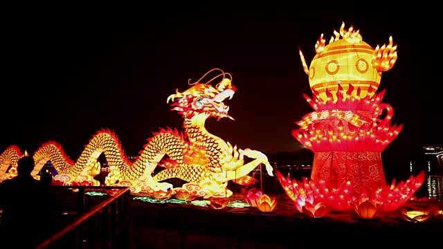 Have A Peaceful New Year Happy Chinese New Year Wishes Image
