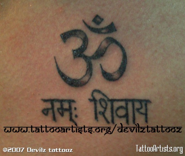 Impressive Om Namah Shivaya Tattoo Design For Boys