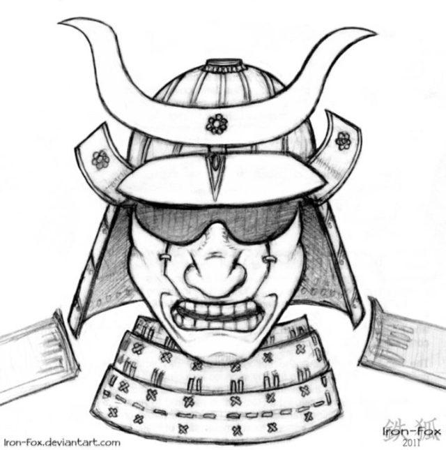 Lovely Samurai Helmet Tattoo Drawing For Boys