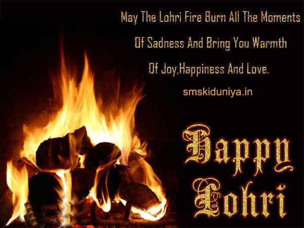To My Dear Friends Happy Lohri Wishes Message Image