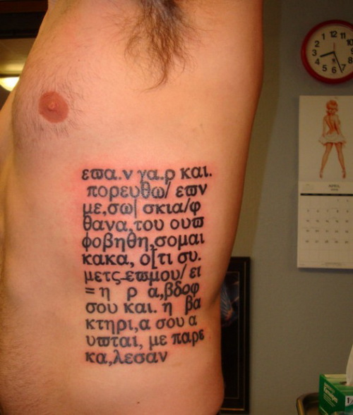 Traditional Greek Bible Verse Tattoo On Ribs For Boys