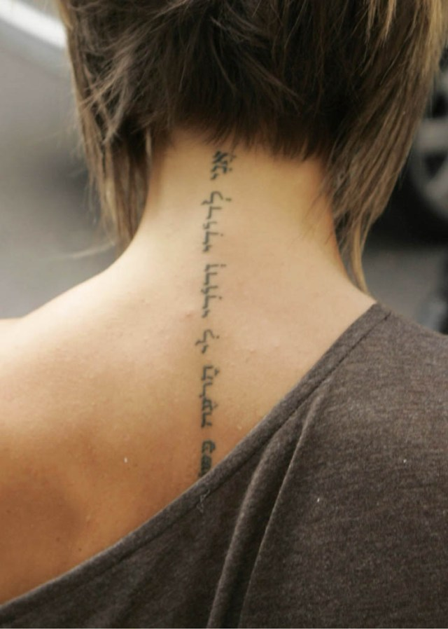 Traditional Hebrew Tattoo For Women