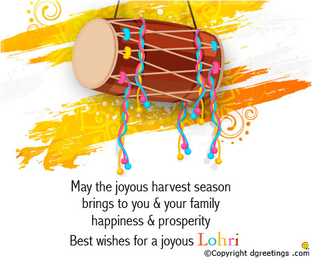 Wonderful Happy Lohri Message For Whatsapp Image