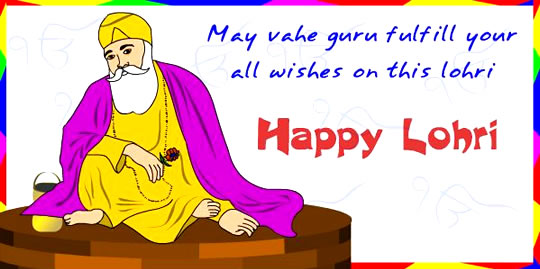 May Vahe Guru Fulfill Your All Wishes Happy Lohri Image